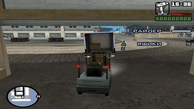 GTA San Andreas. Ограбление Дяди Сэма