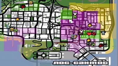 GTA San Andreas. Перебежчик
