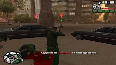 GTA San Andreas. Зеленый Сабре