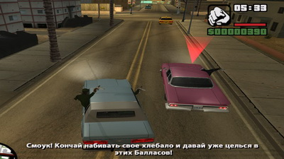 GTA San Andreas. Забегаловка