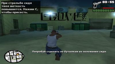 GTA San Andreas. Пистолеты и калаши