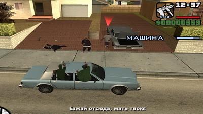 GTA San Andreas. Прогулка с пушками