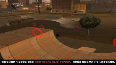 GTA San Andreas. BMX Challenge