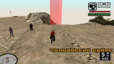 GTA San Andreas. NRG-500 Challenge