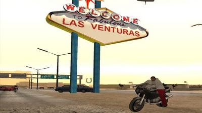GTA San Andreas. 50 подков