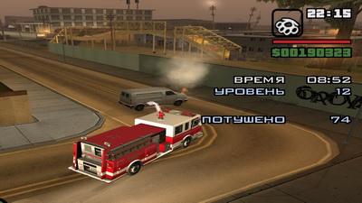 GTA San Andreas. Пожарник